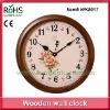 34cm Quartz analog wooden antique wall clock