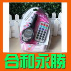 4 IN 1 one year warranty car mp3 with remote FM high quality car mp3 player