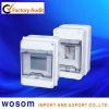 Waterproof Modular Enclosure(WS-HT(IP55)