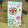 wholesales handmade 3d birthday card 21.5*24CM 100pcs