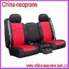 Fashion Car Seat Cover