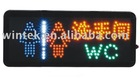 LED Diaplay board KR67