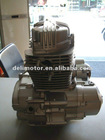 125cc 4 cylinder stroke motorcycle engine with high quality