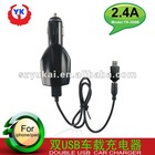 Double USB Car Charger for iPhone/iPad/HTC/Samsung
