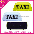 Car top lamp new magnet or pull hook type slim taxi lamp