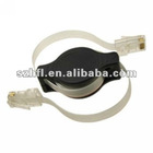 1.5m Retractable Cat5e RJ 45 Networking Lan cable