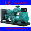 Chinese Best Quality Generator, Cummins Diesel Engine with Stamford Original Alternator