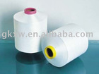 flame retardant polyester DTY yarn 150D/48F