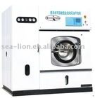 Hydrocarbon dry cleaning machine(K-400FZQ-20)