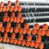 API SPEC line pipe