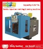 PET/PP hollow blowing machine