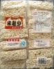 Puffed organic rice