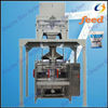 10kg automatic bagging/packing machine for feed, forage