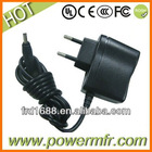 Supply emergency mobile phone charger