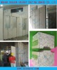 Environment friendly EPS sandwich wall panel