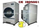 HG industrial tumble drying machine/hotel towel dryer