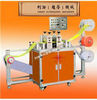Reflective lattice slitting and laminating machine