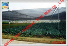 Factory !!!! Cheap !!!! Shade Net for Greenhouse of Vegetables Flowers Fruit Tree Seedings Mushroom Cultivation