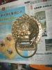 Traditional door knocker Lion Head