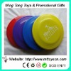 2012 Eco-friendly soft dog frisbee