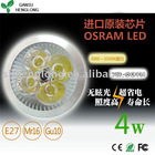 4w led spotlight