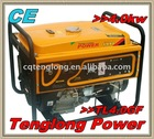 4.0kw single phase air-cooled gasoline generator set
