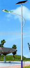 CE approved solar street light