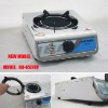 Infrared burner gas stove (RD-GS049)