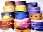 hottest candy flavor tpe silicone belt
