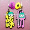 Soft PVC sale phone pendant