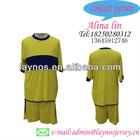 New style soccer jersey set