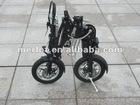 NEW! lightest folding bike