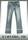 Cotton spandex ladies' jeans