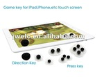 gamekey for mobile phone,tablet pc