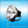 HID XENON WORKING WORK DRIVING SPOT OFF ROAD LIGHT 7 INCH 4WD S7S