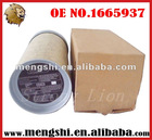 Excellent Quality Truck water filter for volvo auto spare parts 20532237