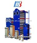 Frame and plate heat exchanger gasketed PHE for liquid to liquid/oil to water heat exchanging