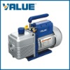 VALUE Rotary Vane Vacuum Pump(VE260N)