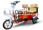 two seats electric tricycle for passenger and old people--agency wanted