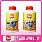 Radiator System Rust Preventive