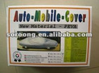 2012 new UV protection car cover