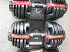 Adjustable Dumbell 552 FT5140