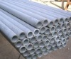 2205 stainless steel pipe&tube