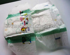 china disposable elastic ears soft baby diapers factory