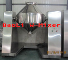 Double cone & W Powder mixer machine