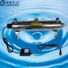 UV Water Purifier (KCS/C)