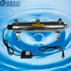 UV Water Purifier (KCS/C)