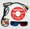 USB hign-tech IMAX 3D video editing