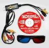 USB hign-tech IMAX 3D video editing