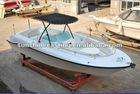TCS-U23 fiberglass fishing boat